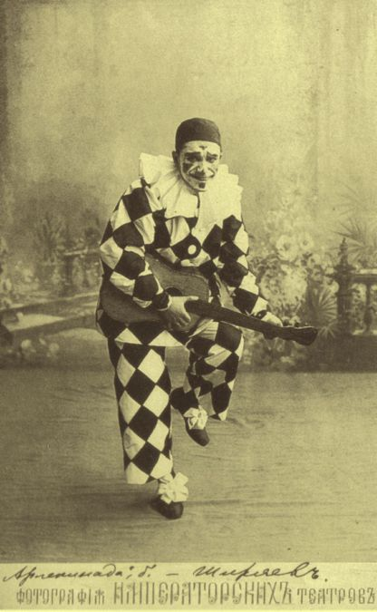 Alexander Shiryaev as Harlequin