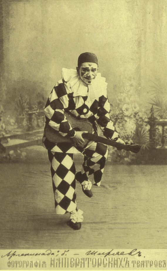 Alexander Shiryaev (1900) - this photo is often mistakenly thought to be from Harlequinade