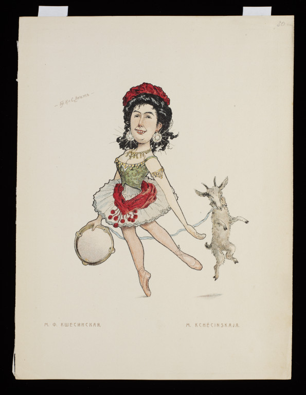 Caricature of Matilda Kschessinska by the Legat brothers