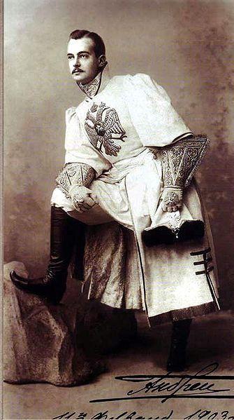 Grand Duke Andrei Vladimirovich (1903)