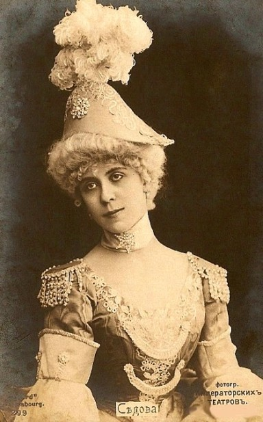 Julia Sedova as Columbine (1905)