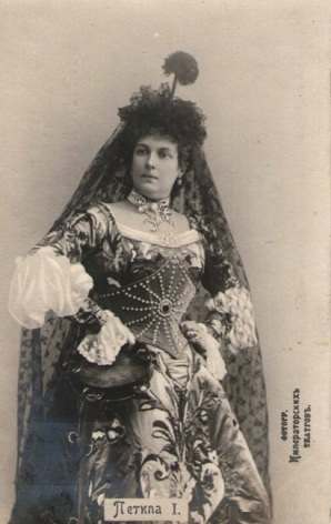 Marie Petipa in the Panadéros (1898)