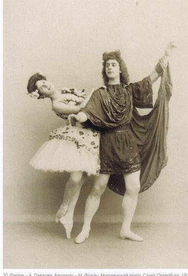 Anna Pavlova as Flora and Mikhail Fokine as Apollo (1900)