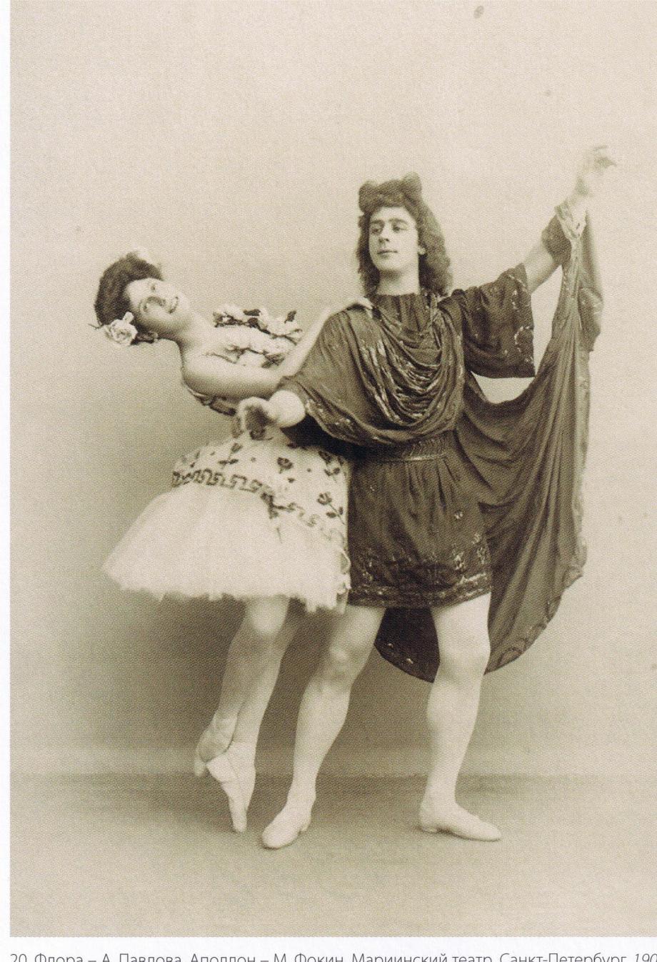 Anna Pavlova as Flora and Mikhail Fokine as Helios/Apollo (1900)