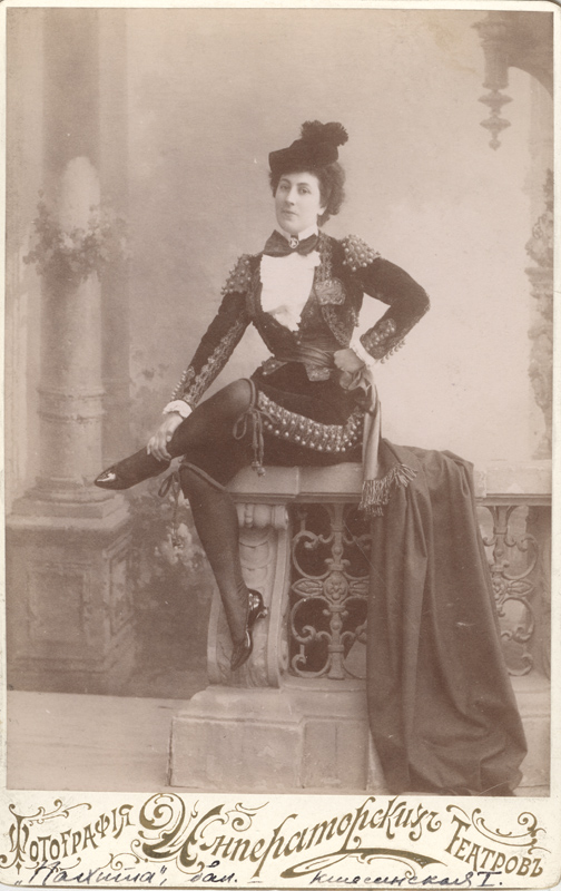 Julia Kschessinskaya in the Pas de manteaux (1900)