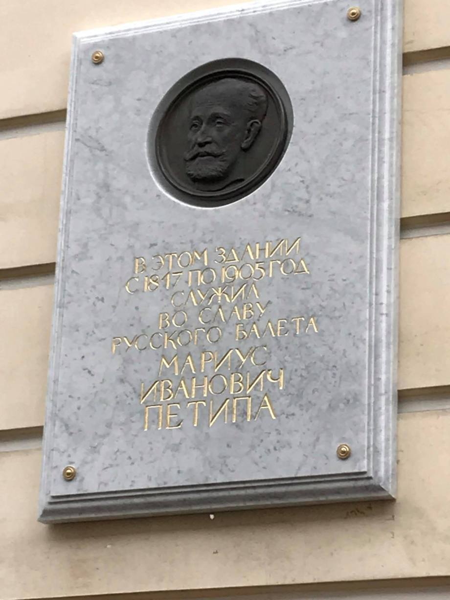 The Memorial Plaque to Maestro Petipa at the Vaganova Academy, Saint Petersburg