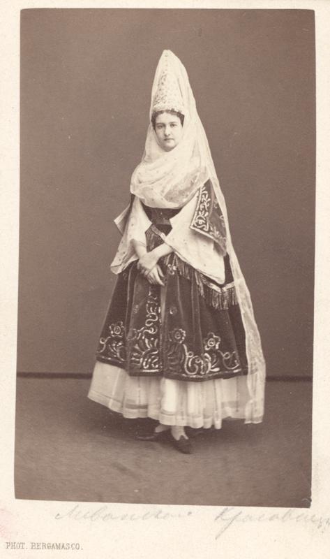 Maria Surovshchikova-Petipa as Mirana (1863)