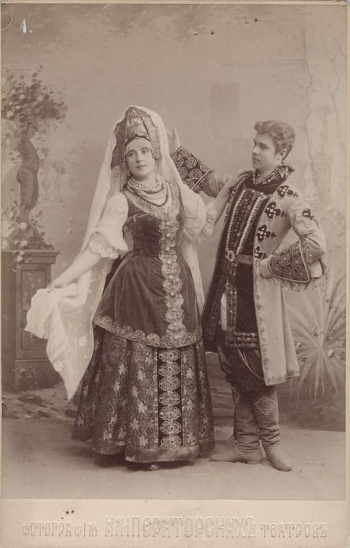 Anna Urakova and Valentin Presniakov as the Russian couple (1895)