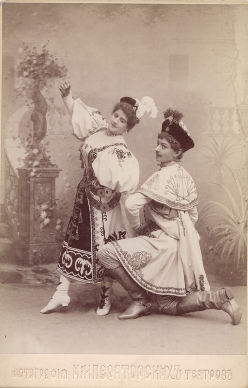 Yelena Ogoleit and Mikhail Alexandrov as the Polish couple (1895)