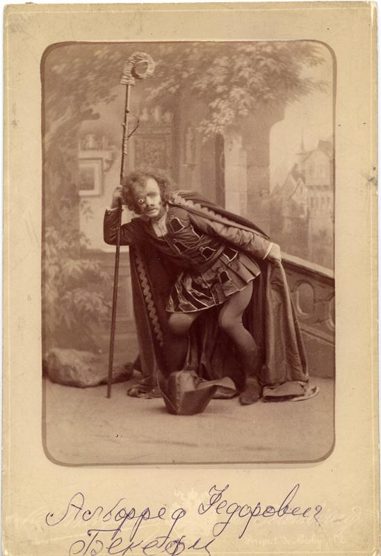 Alfred Bekefi as Quasimodo (1899)