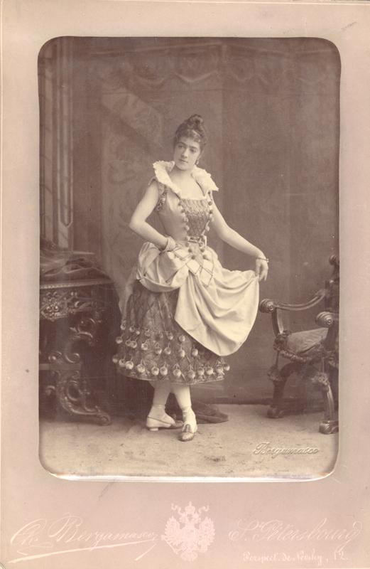 Varvara Nikitina as Pepita (1886)