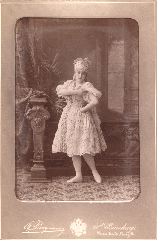 Alexandra Zhukova in the Dance of the Russian Lace (1886)