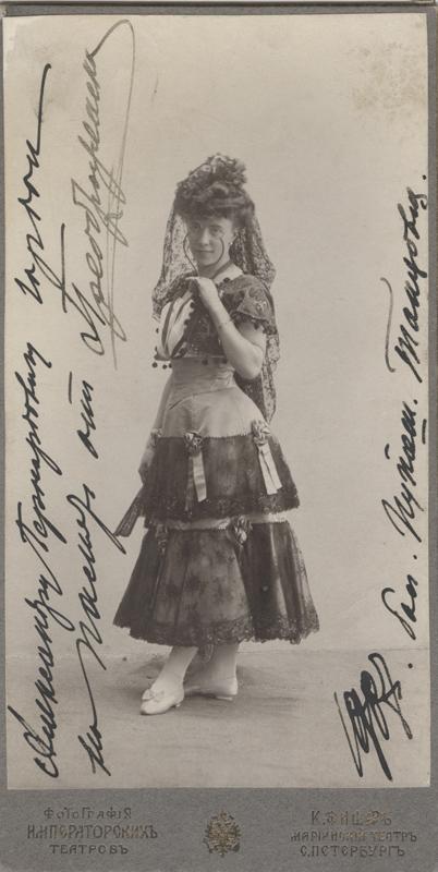 Olga Preobrazhenskaya as Mariquita (1905)
