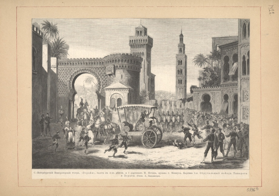 Lithograph of Act 1, scene 2, Tamarat's betrothal. Engraving after a drawing by (Karl) Arnold Baldinger (1882)