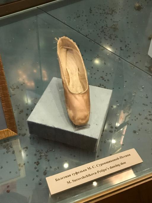 Maria Suroshchikova-Petipa's dancing shoe on display as part of the Petipa Exhibition at the Theatre Museum, Saint Petersburg (2018)