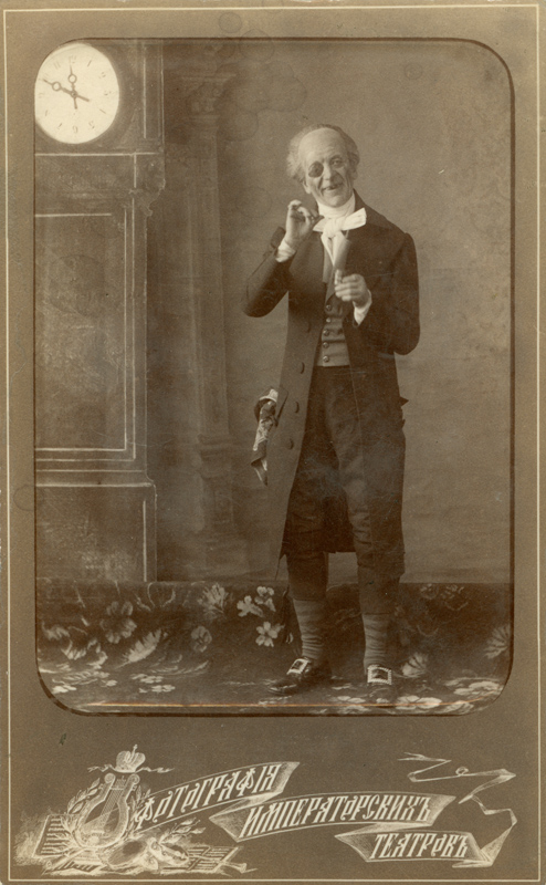 Timofei Stukolkin as Herr Drosselmeyer (1892)