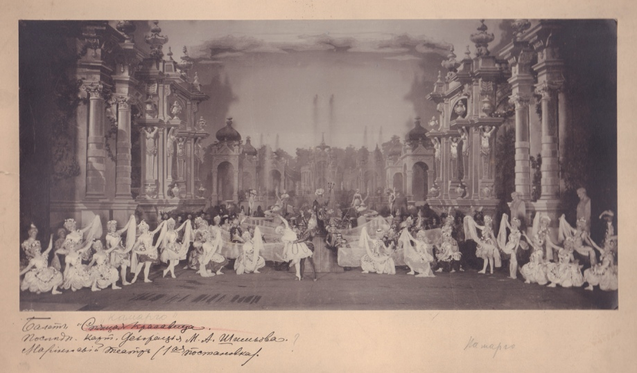 A scene from La Camargo; in the centre is Pierina Legnani as Marie Camargo and Sergei Legat as Vestris (1901)