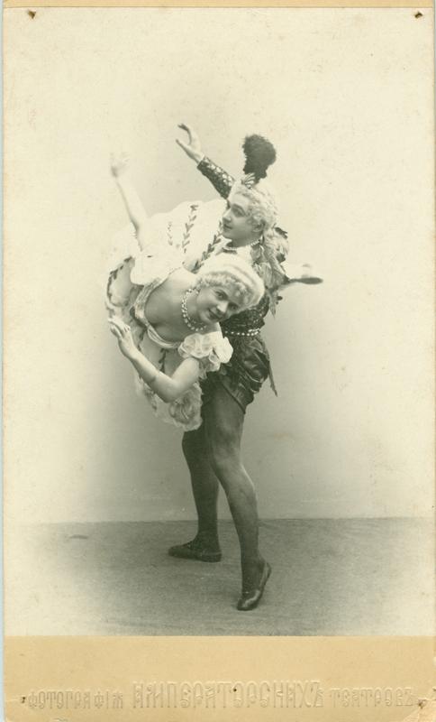 Pierina Legnani as Marie Camargo and Sergei Legat as Vestris (1901)