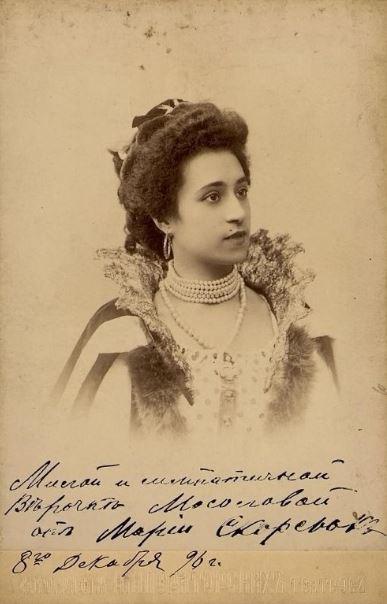 """Maria Skorsiuk in """"The Pupils of Dupré"""" (1896)"""